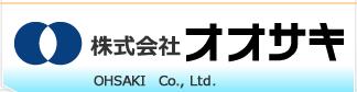 株式会社オオサキのHOMEはこちらから
